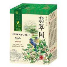 Чай  ЗП  Нефритовый Сад  - зеленый сенча 100г (карт/уп)