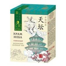 Чай  ЗП  Храм Неба - зеленый ганпаудер 100г (карт/уп)