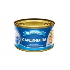 Консерва  Аквамарин  Сардинелла натуральная с доб. масла - 240г (ж/б)