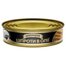 Консерва  Аквамарин  Шпроты в масле - 150г (ж/б)