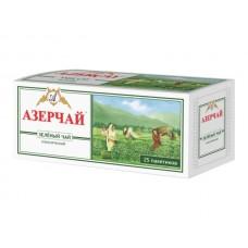 Чай  Азерчай  Зеленый - 25 пакетов (карт/уп)
