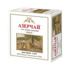 Чай  Азерчай  Черный Байховый Букет /без конверта/ - 100 пакетов (карт/уп)