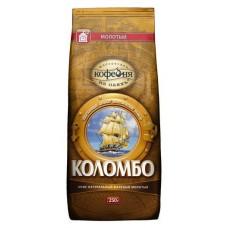 Кофе  МКП  Коломбо - молотый 250г (м/уп)