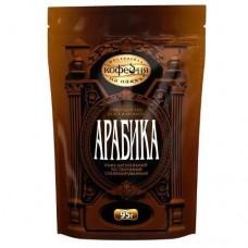 Кофе  МКП  Арабика - растворимый (сублимир.) 95г (м/уп)