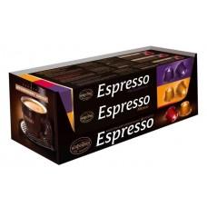 Кофе  МКП  Espresso (Насыщенный) - молотый в капсуле 10*5г (карт/уп)