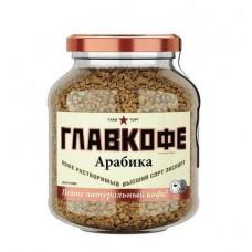 Кофе  Главкофе  Арабика - растворимый 95г (ст/б)