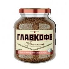 Кофе  Главкофе  Венский - растворимый 95г (ст/б)