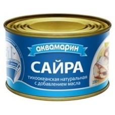 Консерва  Аквамарин  Сайра натуральная с добавл. масла - 230г (ж/б)