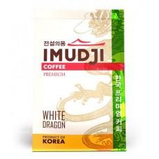 Кофе  IMUDJI  White Dragon - растворимый (сублимир.) 100г (м/уп)