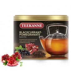 Чай  TEEKANNE  Черная Смородина - Гранат [Blackcurrant Pomegranate] - черный 150г (ж/б)