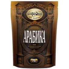 Кофе  МКП  Арабика - растворимый (сублимир.) 75г (м/уп)