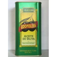 Масло  Coopoliva  Оливковое 100% Pure /рафинир./ - 1л (ж/б)