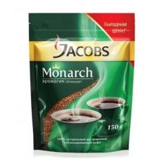 Кофе  Якобс  Монарх - растворимый 150г (м/уп)